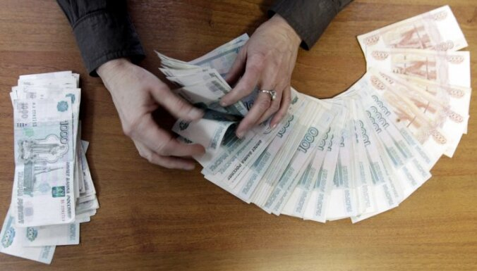 Российская пенсионерка выиграла в лотерею 7 млн евро