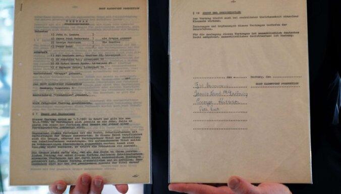 Первый контракт Beatles продан на аукционе за 75 тысяч долларов