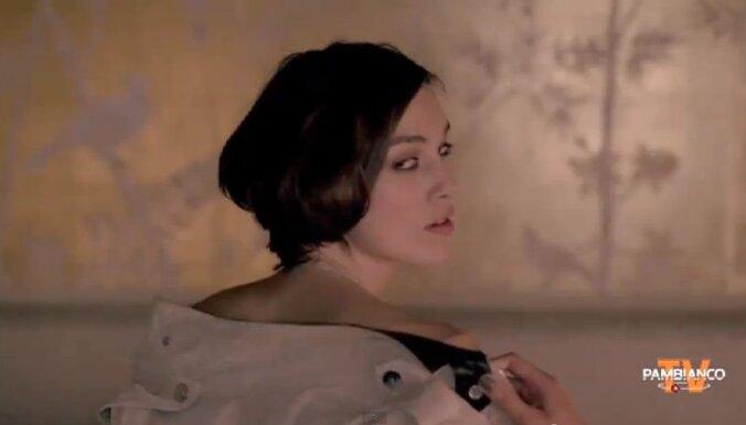 ВИДЕО: Пикантную рекламу с Кирой Найтли ограничили в показе