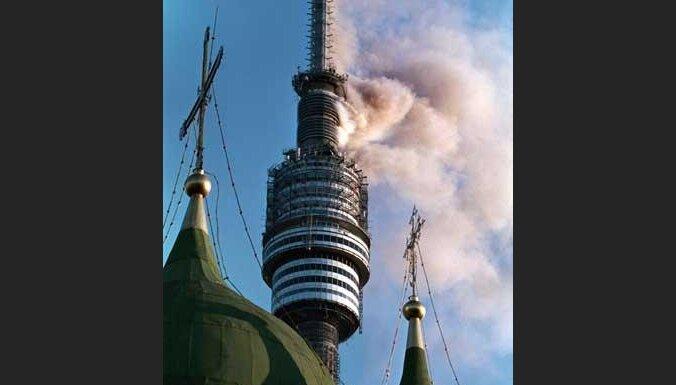 Упадет ли один из символов Москвы? (c)EPA-AFI