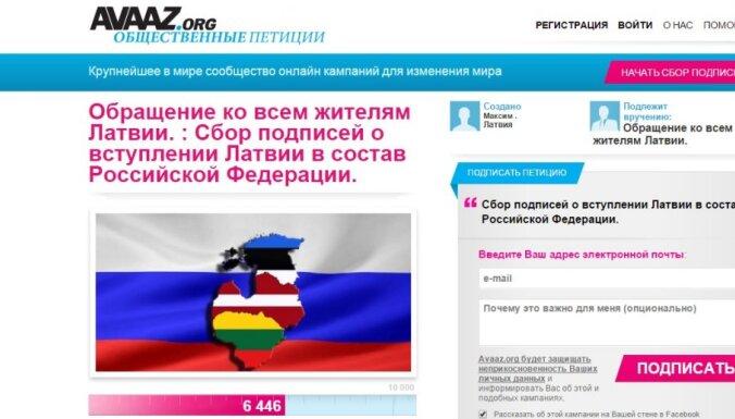 ПБ требует уголовного преследования за сбор подписей о присоединении Латвии к России