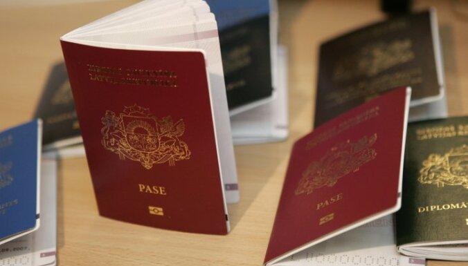 Очереди за паспортами в рижских отделениях УДГМ уменьшились