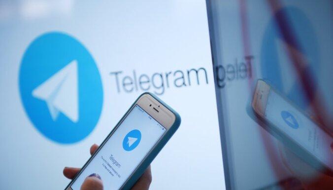 Роскомнадзор требует от Telegram заблокировать ботов по сбору данных россиян