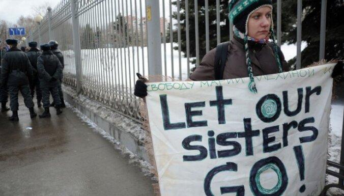 РПЦ просит прихожан в Москве подписать письмо против Pussy Riot