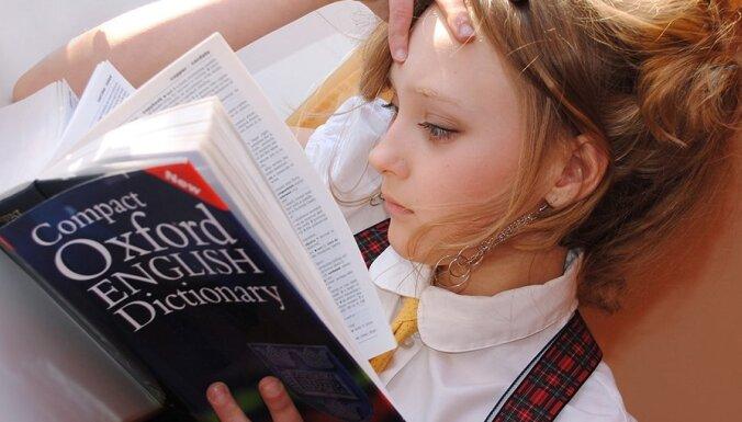 Крупнейшая выставка в Латвии о среднем образовании в мире уже 21-го октября