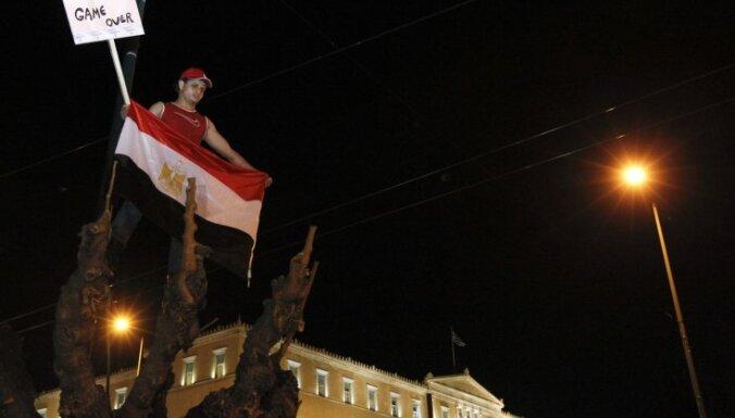 Египетская полиция разогнала демонстрантов