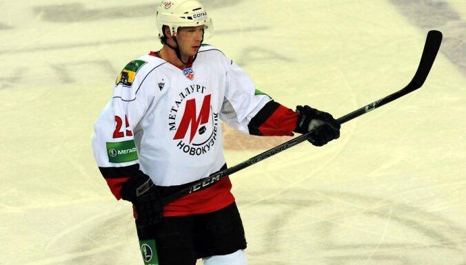 Alexander Jerofejevs, hockey, Metallurg Novokuzneck