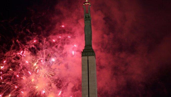 Латвия отмечает свой 95-й день рождения