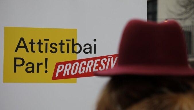 """Политик """"Согласия"""" обратился в KNAB: подозревает, что перед выборами в Риге министерство рекламирует советника Пуце"""