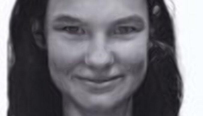 Полиция разыскивает пропавшую в Милгрависе девушку