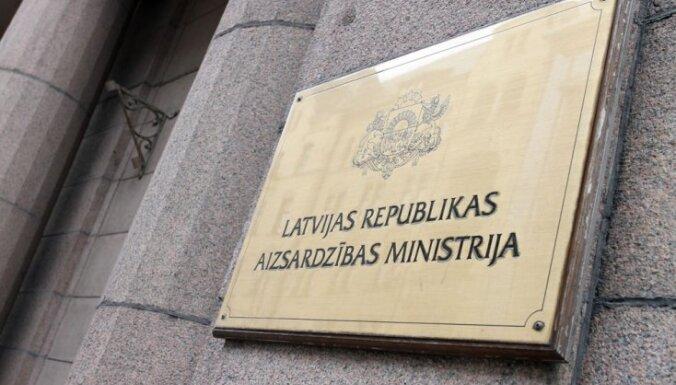Государство выплатит семье погибшего парашютиста 20 000 латов