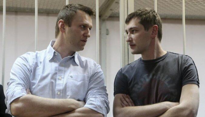 """""""Санитарное дело"""": брата Навального и еще трех подозреваемых отправили под домашний арест"""