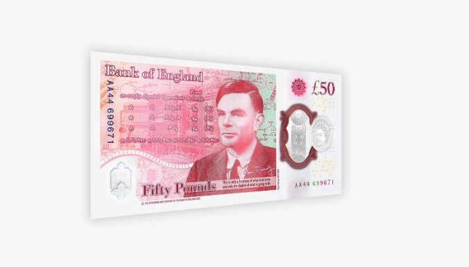Банк Англии представил дизайн новой полимерной купюры в 50 фунтов с Аланом Тьюрингом