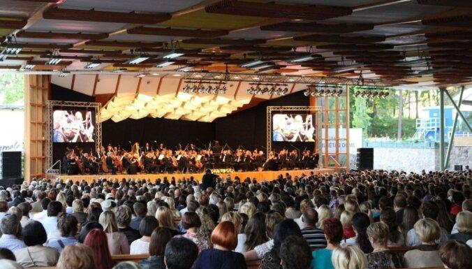 Ar krāšņu koncertu svinēs Dzintaru koncertzāles 80 gadu jubileju