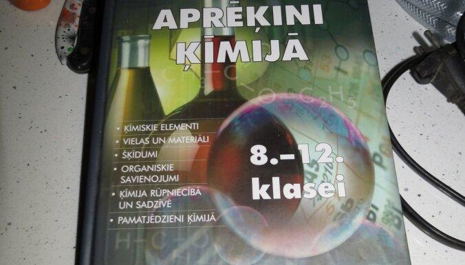 ФОТО. Под Сигулдой накрыли крупную нарколабораторию, преступники готовили наркотики при помощи учебника