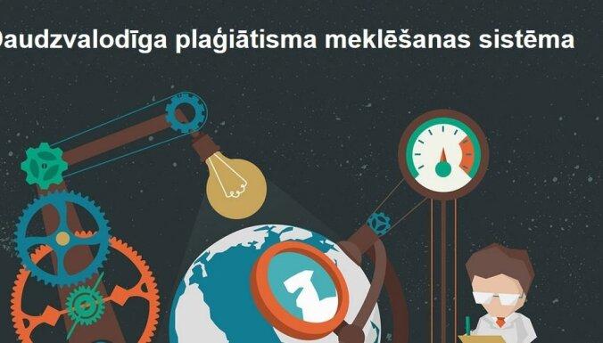 Karantīna Latvijā: kā koronavīruss ietekmēs mācību procesu