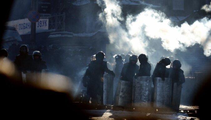 МВД Украины решило вооружиться реактивными огнеметами