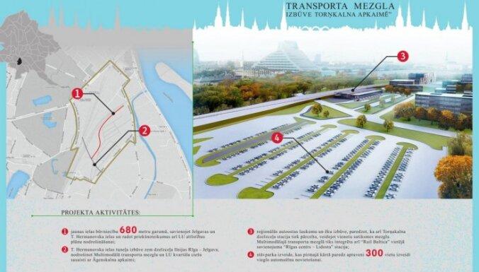 На строительство крупного узла сообщения в Торнякалнсе требуется 16 млн евро