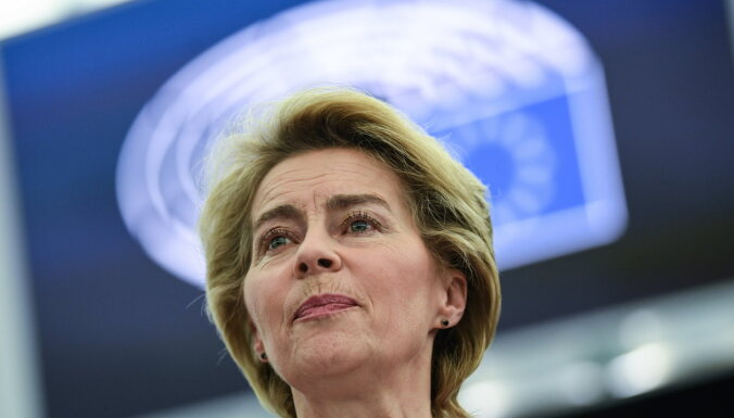 Еврокомиссия готова выступить посредником между Ираном и США
