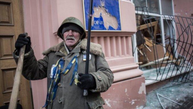 Демонстранты покинули здание минюста Украины