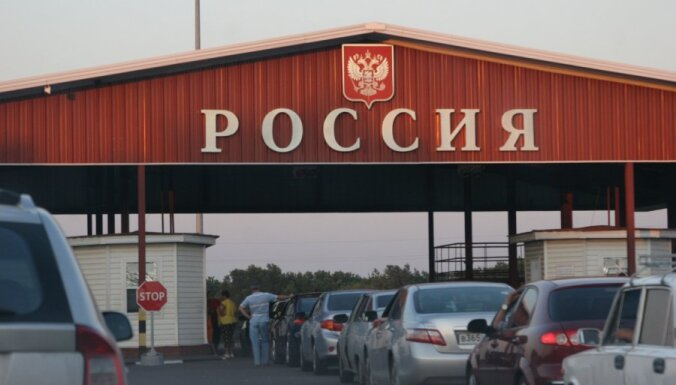 Меняется порядок въезда на территорию России