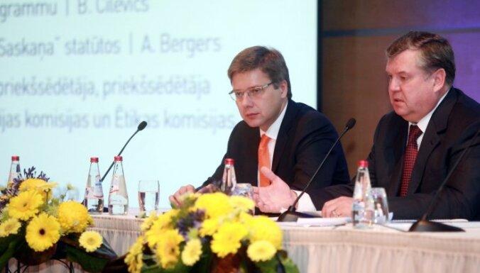 TV3: на конгрессе Урбанович нецензурно ругался
