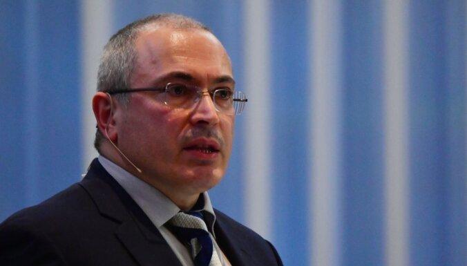 """Михаил Ходорковский рассказал о своем """"концепте преступной группы"""""""