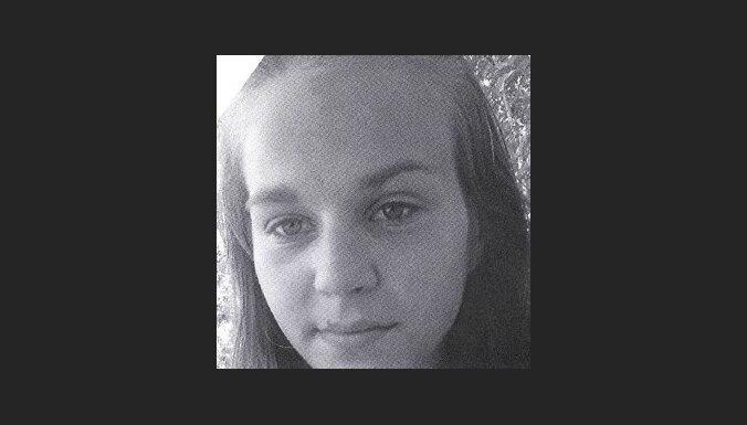 Полиция устанавливает местонахождение девочки