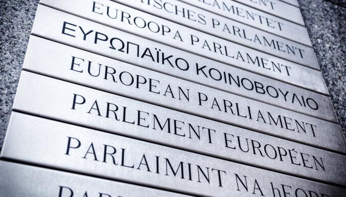 АРХИВ. Текстовый онлайн по итогам выборов в Европарламент