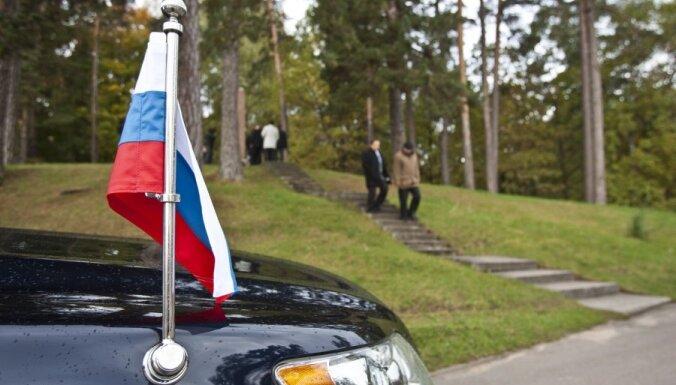 Александр Удальцов назначен послом России в Литве