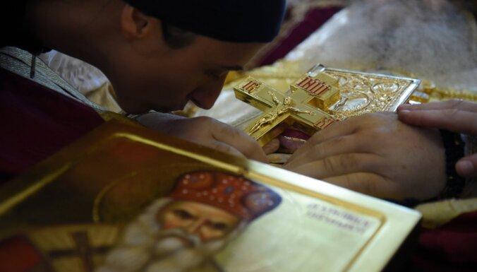 Патриарх Сербской православной церкви Ириней умер от коронавируса