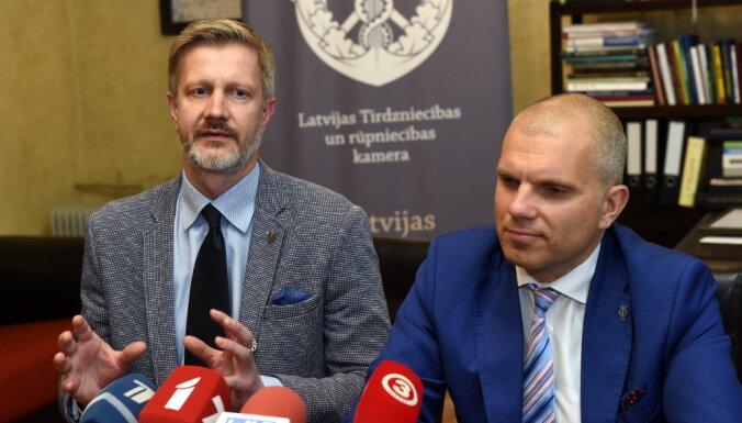 FM Goda rakstus saņem trīs LTRK pārstāvji