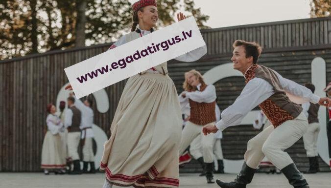 Ярмарка Этнографического музея пройдет в этом году в онлайн