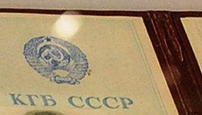 Кулакова: в Даугавпилсскую думу избран бывший чекист