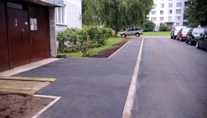 В Риге закончен запланированный на этот год ремонт внутриквартальных дворов
