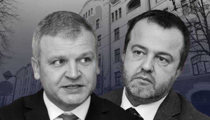 Акционеры ABLV Bank решили ликвидировать банк