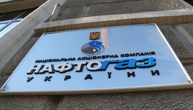 """Украинский """"Нафтогаз"""" готов рассматривать мировое соглашение с """"Газпромом"""""""