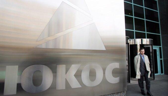 Конституционный суд разрешил России не платить €1,9 млрд экс-акционерам ЮКОСа
