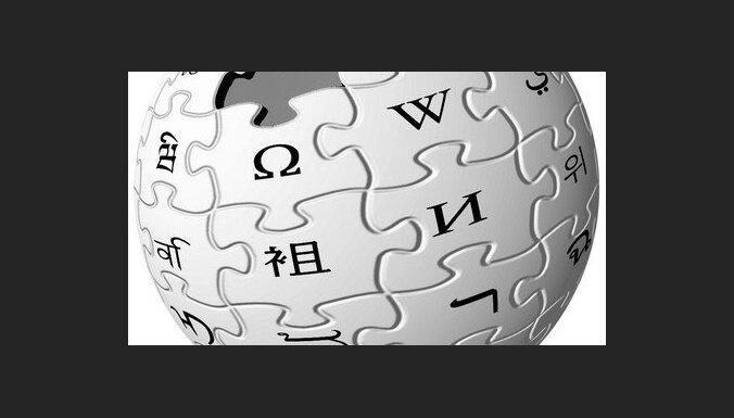 Franču izlūki pieprasa dzēst 'Wikipedia' rakstu par slepenu objektu