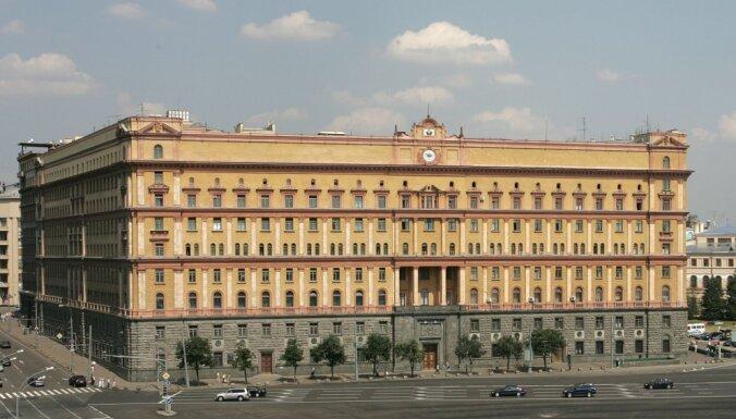 НТВ: Из России выслан агент спецслужб США и Латвии