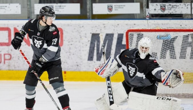 'Rīgas' hokejisti gadu noslēdz ar zaudējumu MHL spēlē