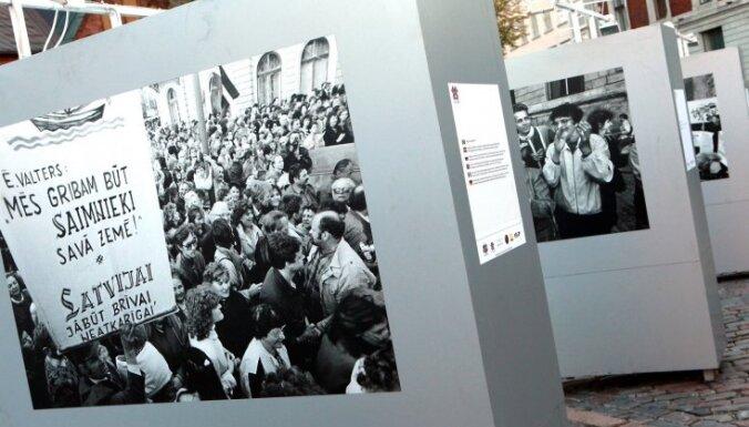Фоторепортаж: Латвия отмечает 25-летие Народного фронта