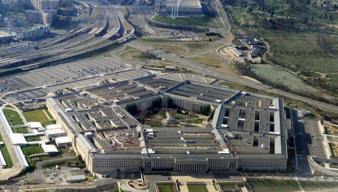 """Пентагон сообщил о ликвидации одного из лидеров """"Аль-Каиды"""" в Йемене"""