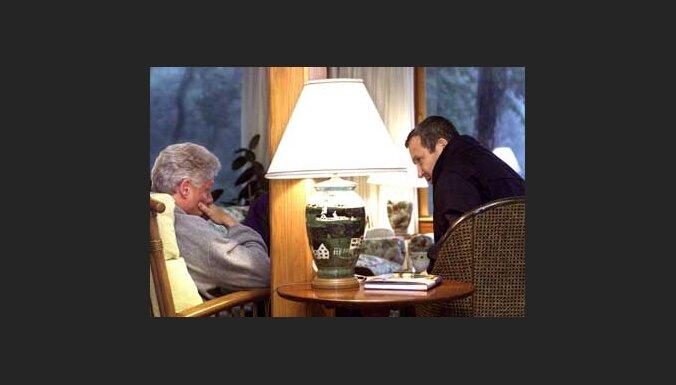 Клинтон и Барак