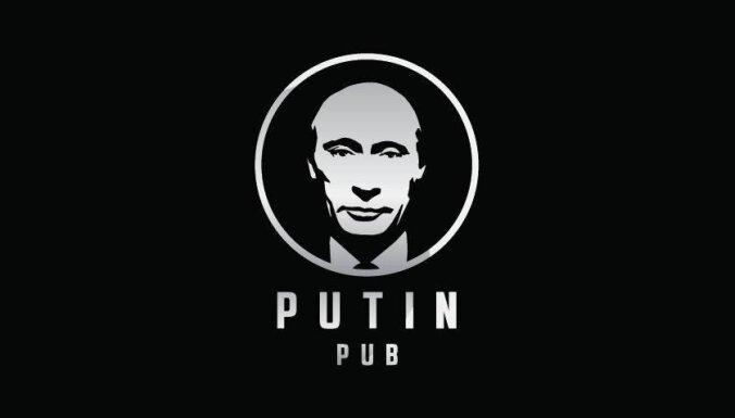 Kirgizstānā plāno atvērt 'Putina bāru'