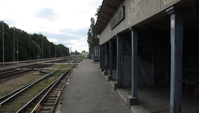 Восемь железнодорожных станций в окрестностях Риги переоборудуют в пункты мобильности