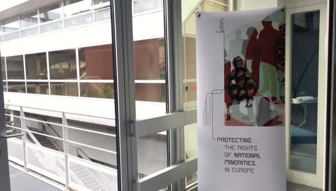 Без козлов отпущения. Как Европа борется за права нацменьшинств, а как - Латвия