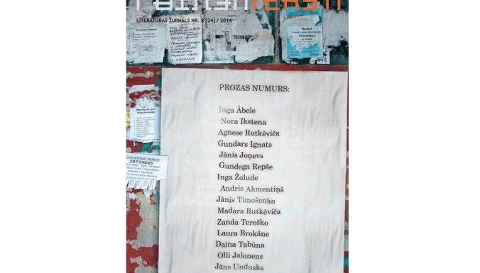 Iznācis žurnāla 'Latvju Teksti' prozas speciālizlaidums un 'Literārās akadēmijas' prozas burtnīca