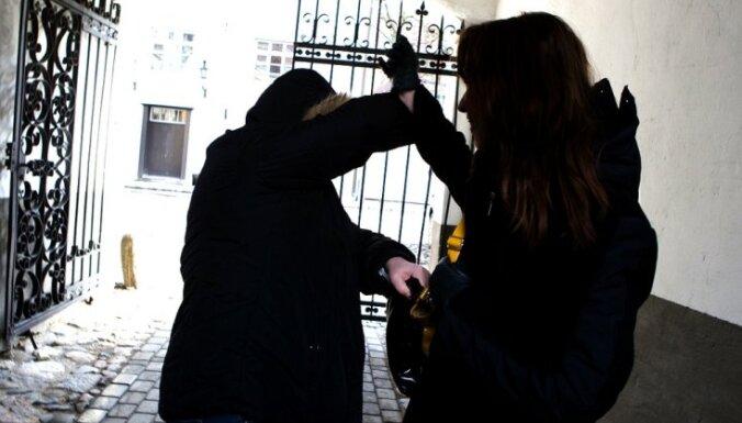 ЧП в День святого Валентина: на женщину напала группа мужчин в темной одежде