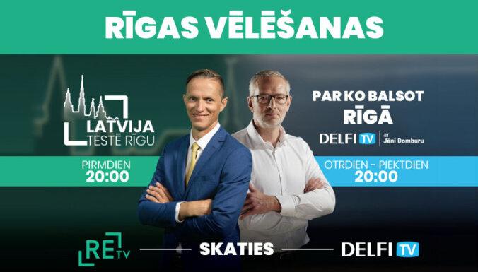 Priekšvēlēšanu laikā divi debašu un interviju cikli – 'Par ko balsot Rīgā?' un 'Latvija testē Rīgu'
